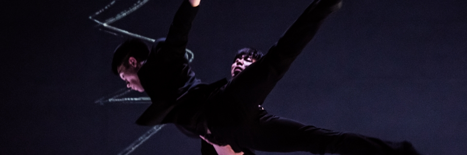 A5-T.T.C. Dance-Déjà vu, Photo by Chang-Chih Chen